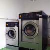 IPSO pesumasinad 10kg HC100, 23kg HF234