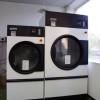 IPSO kuivatustrumlid DR25 9-11kg ja DR50 22-27kg