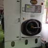 UNION XL8012S 12kg 3 paagiga keemilise puhastuse masin